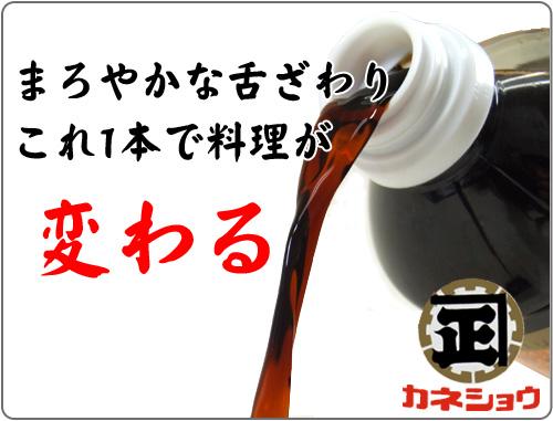 box_1_20151130110555aa4.jpg