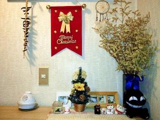 151201_3635我が家の玄関・クリスマスVersion_wideVGA