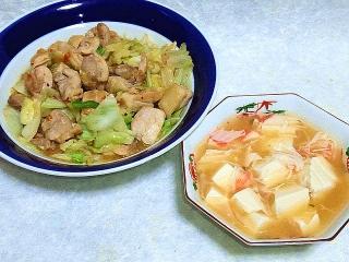 160129_3741鶏とキャベツのガーリックバター炒め・豆腐とカニカマの中華スープVGA