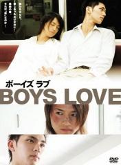 160204 Boys_Love 2006 小谷嘉一&斎藤工_480x654