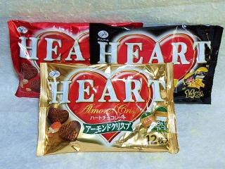 160211_3759友人からのバレンタインデーの贈り物VGA