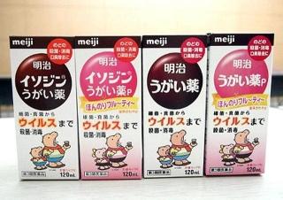 160211 明治「イソジンうがい薬」のデザイン変更wpid-meiji01_mf-640x451