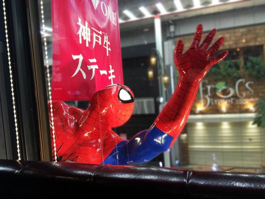 スパイダーマンが目印