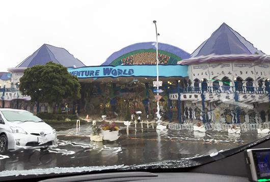 45雨のアドベンチャーワールド