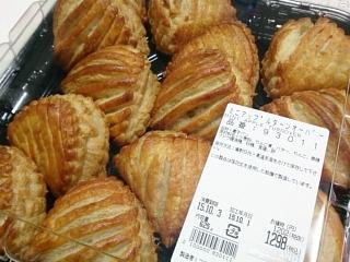 コストコ ミニアップルターンオーバー¥1298a