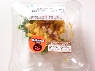 ローソン かぼちゃサラダb