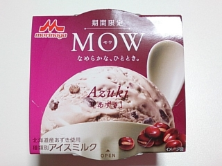 MOWあずき