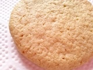 マグノリアベーカリー ブラウンシュガークッキー¥130a