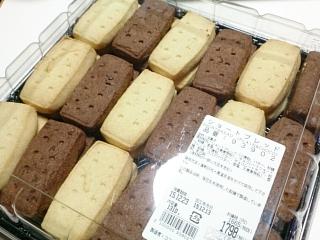コストコ ショートブレッド¥1798
