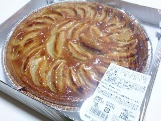 コストコ ノルマンドクリームアップルタルト¥1298