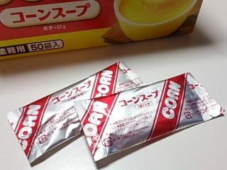 コストコ コーンスープ業務用¥1268a