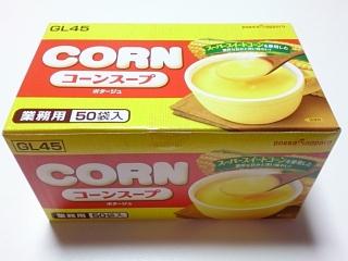 コストコ コーンスープ業務用¥1268