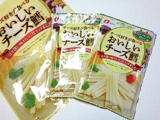 コストコ なとりおいしいチーズ鱈4袋入り¥899a