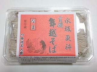 永坂更科布屋太兵衛¥939