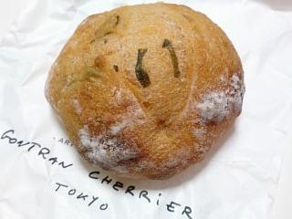 ゴントランシェリエ セミドライトマトとバジルのリュスティック¥200