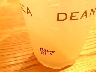 ディーン&デルーカ レモネード ¥410a