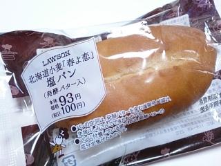 ローソン 塩パン