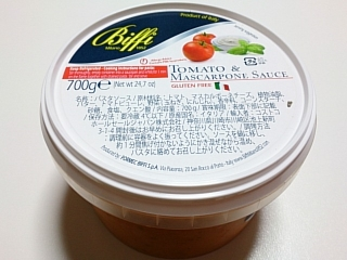 コストコ トマト&マスカルポーネソース700g(イタリア)¥928