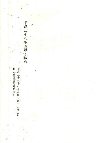 img009 (2)