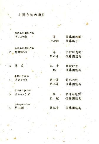 img010 (2)
