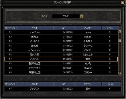 SRO[2015-11-30 22-28-00]_12