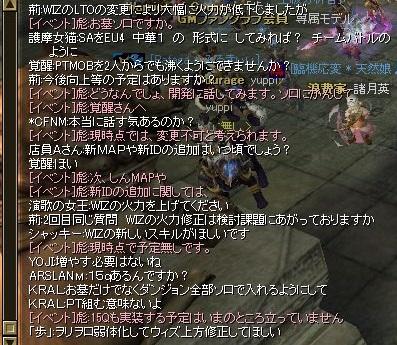 SRO[2015-12-27 21-14-55]_01