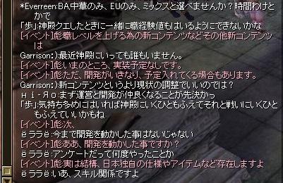 SRO[2015-12-27 21-37-49]_53
