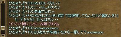 SRO[2015-12-27 22-29-18]_40