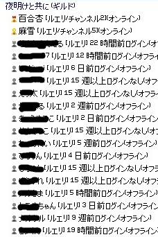 2016y02m16d_212938673.jpg
