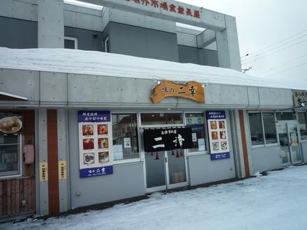 ryuhyo007.jpg