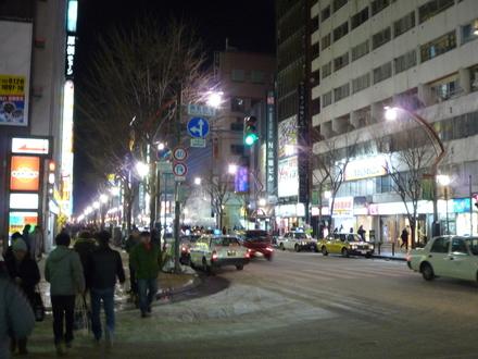 ryuhyo042.jpg