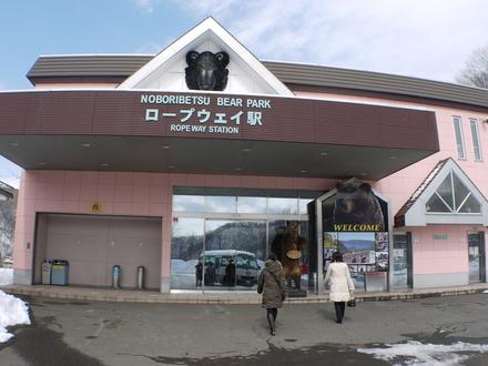 ryuhyo081.jpg