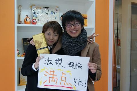 20160305burogu.jpg