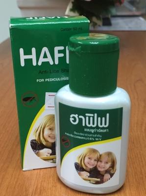 Hafif