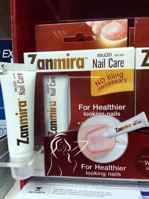 Zanmira Nail care 2