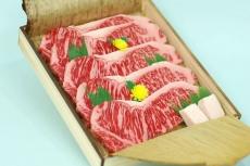 steak5.jpg