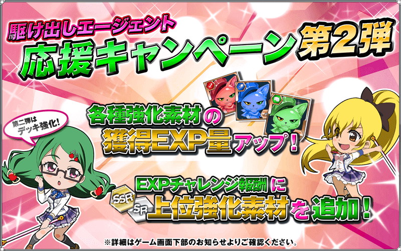 popup_banner_campaign_0218.png