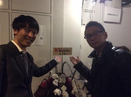 testa縺輔s縺ィ_convert_20160122095843