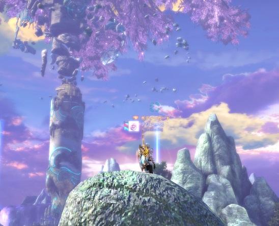 黎明の島最後3