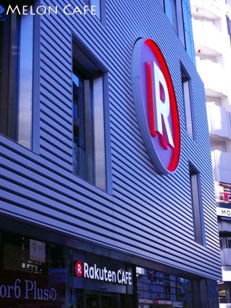 渋谷駅前から表参道01