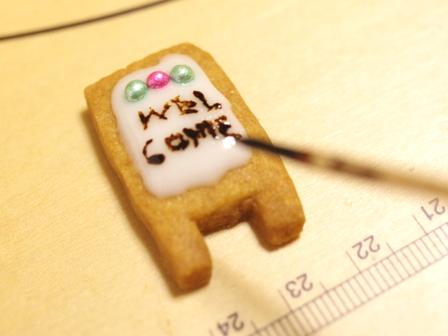 2015クリスマスのヘクセンハウスお菓子の家05