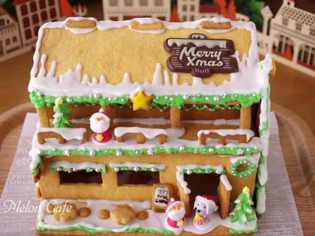 2015クリスマスのヘクセンハウスお菓子の家15