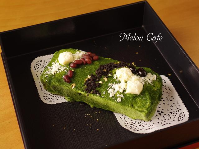 抹茶の庭ケーキ08