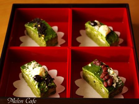 抹茶の庭ケーキ00