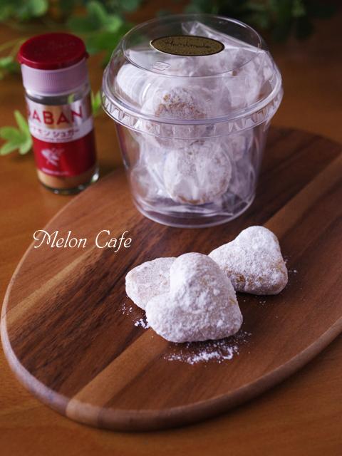 ホワイトチョコレートとシナモンシュガーのポルボロン12