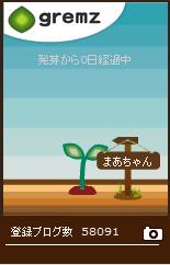 160112_15thtree_mebae.png