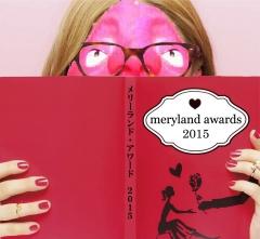 meryland awards 2015