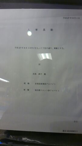 grpn023.jpg