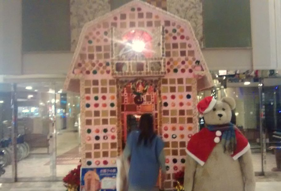 お菓子の家.2