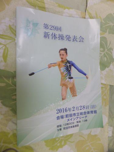 新体操発表会10